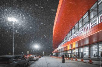 Аэропорт Челябинска